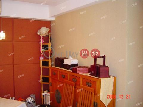 Ronsdale Garden | 3 bedroom Mid Floor Flat for Rent|Ronsdale Garden(Ronsdale Garden)Rental Listings (XGGD750700076)_0