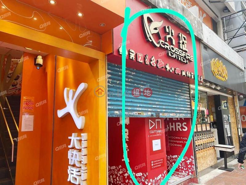 HK$ 95,000/ 月-新禧大樓-灣仔區食街相連,鄰近港鐵,人流不絕,位置優越新禧大樓租盤