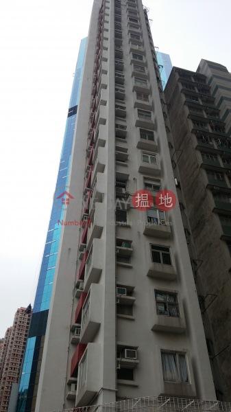 宏華閣 (Wan Wah Court) 炮台山|搵地(OneDay)(2)