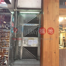 駱克道292-294號,灣仔, 香港島