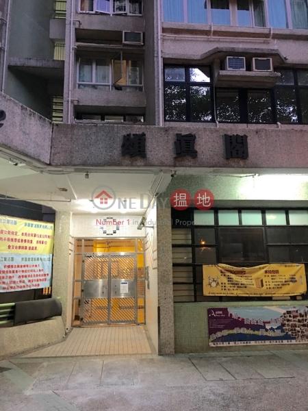 頌雅苑 頌真閣A座 (Chung Nga Court Block A Chung Chun House) 大埔|搵地(OneDay)(2)