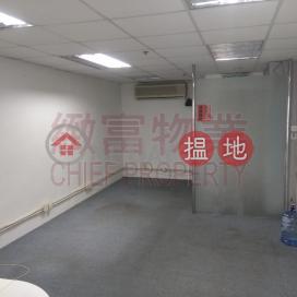 獨立單位,開揚|黃大仙區新時代工貿商業中心(New Trend Centre)出租樓盤 (30021)_0