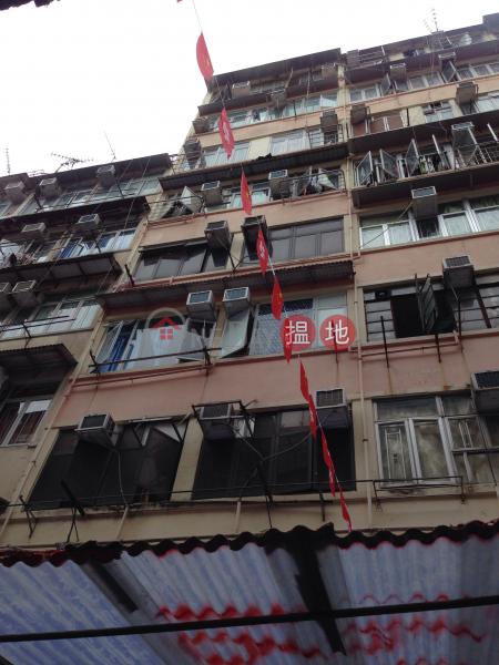 廟街200-202號 (200-202 Temple Street) 佐敦|搵地(OneDay)(3)