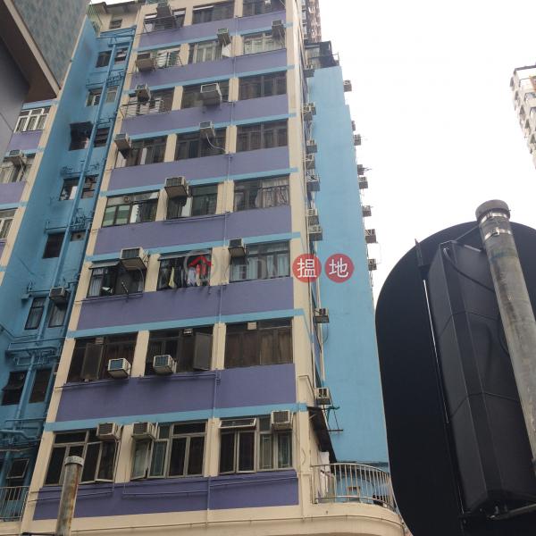 Tuck Wun Mansion (Tuck Wun Mansion) Shau Kei Wan|搵地(OneDay)(1)