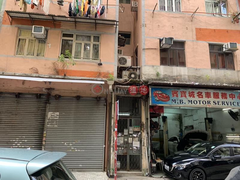 15 Tsun Fat Street (15 Tsun Fat Street) To Kwa Wan|搵地(OneDay)(1)
