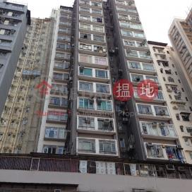 Tak Kei Building|德基大廈