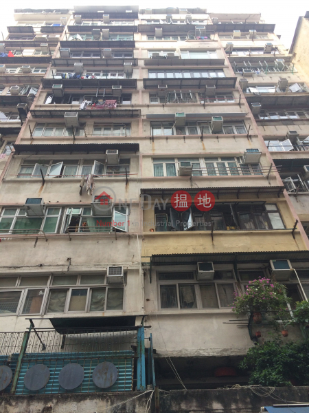 Tung Fat Building (Tung Fat Building) Prince Edward|搵地(OneDay)(1)