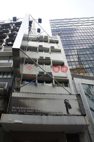 啟光行 (Kai Kwong House) 中環|搵地(OneDay)(1)