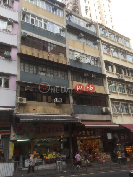 Koon Fung House (Koon Fung House) Tsz Wan Shan|搵地(OneDay)(1)