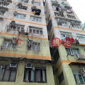 26 MING LUN STREET,To Kwa Wan, Kowloon