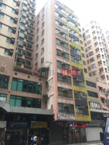 馬頭圍道96號 (96 Ma Tau Wai Road) 紅磡|搵地(OneDay)(1)