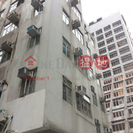 8 Wing Sing Lane,Yau Ma Tei, Kowloon