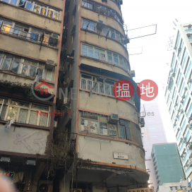 473A Castle Peak Road,Cheung Sha Wan, Kowloon