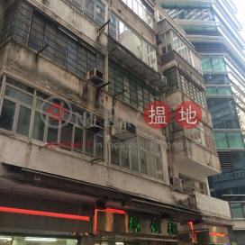 9 Landale Street,Wan Chai, Hong Kong Island