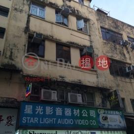 San Tsoi Street 6|新財街6號