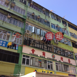 眾安街85號,荃灣東, 新界