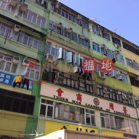 85 Chung On Street,Tsuen Wan East, New Territories