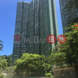 Siu Sai Wan Estate Sui Hei House|小西灣邨 瑞喜樓