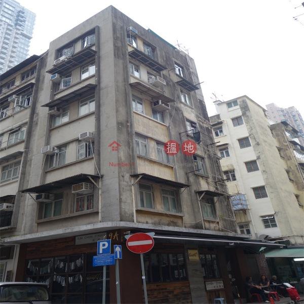 新村街9A號 (9A Sun Chun Street) 銅鑼灣|搵地(OneDay)(3)