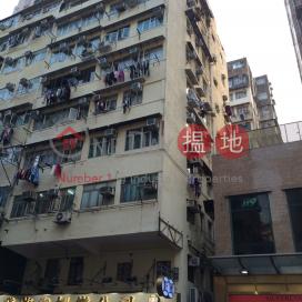 305 Yu Chau Street,Sham Shui Po, Kowloon
