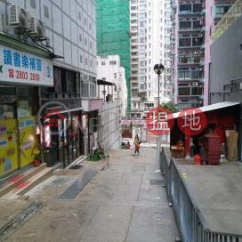怡豐閣|西區怡豐閣(Yee Fung Court)出租樓盤 (01b0062332)_0