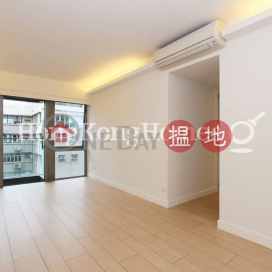 2 Bedroom Unit for Rent at Po Wah Court