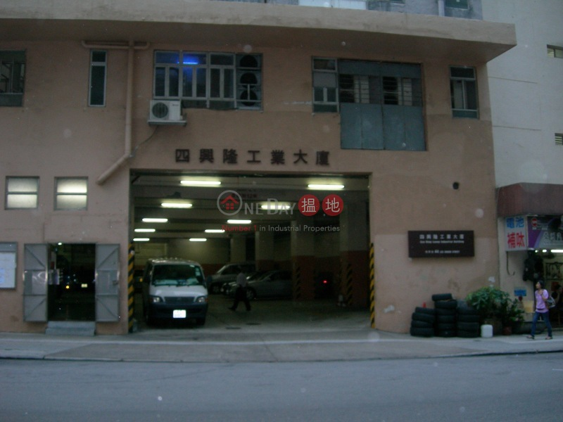 Sze Hing Lung Industrial Building (Sze Hing Lung Industrial Building) Chai Wan|搵地(OneDay)(2)