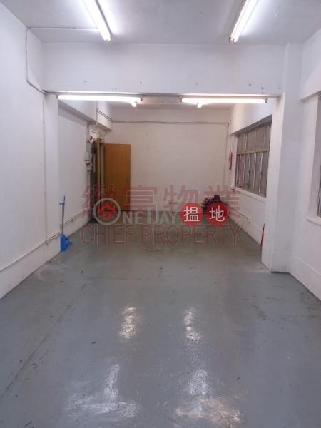 Kai Tak Factory Building 99-100 King Fuk Street | Wong Tai Sin District Hong Kong Rental HK$ 9,800/ month