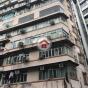 Lei Ka (KWA) Court (Lei Ka (KWA) Court) Wan Chai DistrictCaroline Hill Road17-21號|- 搵地(OneDay)(1)