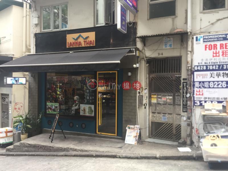 伊利近街2-4號 (2-4 Elgin Street) 蘇豪區|搵地(OneDay)(3)