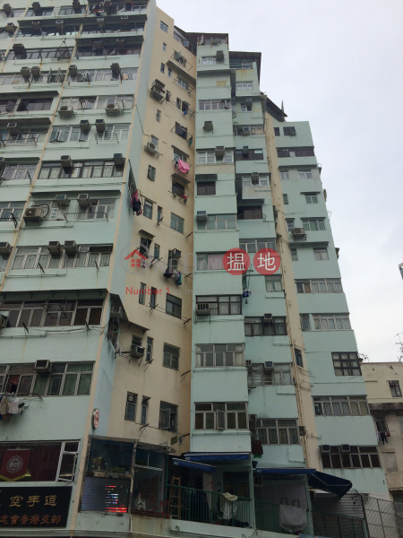 Po Hing Building (Po Hing Building) Prince Edward|搵地(OneDay)(1)