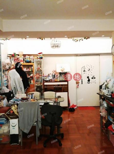 半山清靜, 鳥語花香, 交通方便《康盛花園4座買賣盤》-1寶琳北路 | 西貢|香港出售-HK$ 580萬