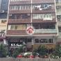 年豐大樓 (Lin Fung Mansion) 灣仔駱克道410-412號|- 搵地(OneDay)(3)
