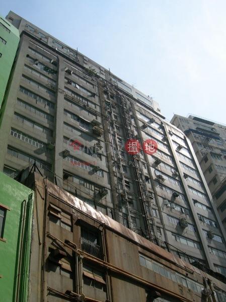 百勝工業大廈 (Paksang Industrial Building) 屯門|搵地(OneDay)(4)