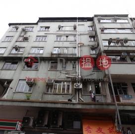 Po Yan Building,Tai Po, New Territories