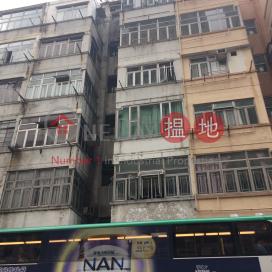 95 Shek Pai Wan Road|石排灣道95號