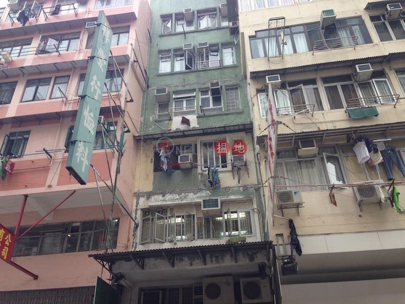 基隆街110號 (110 Ki Lung Street) 深水埗|搵地(OneDay)(2)
