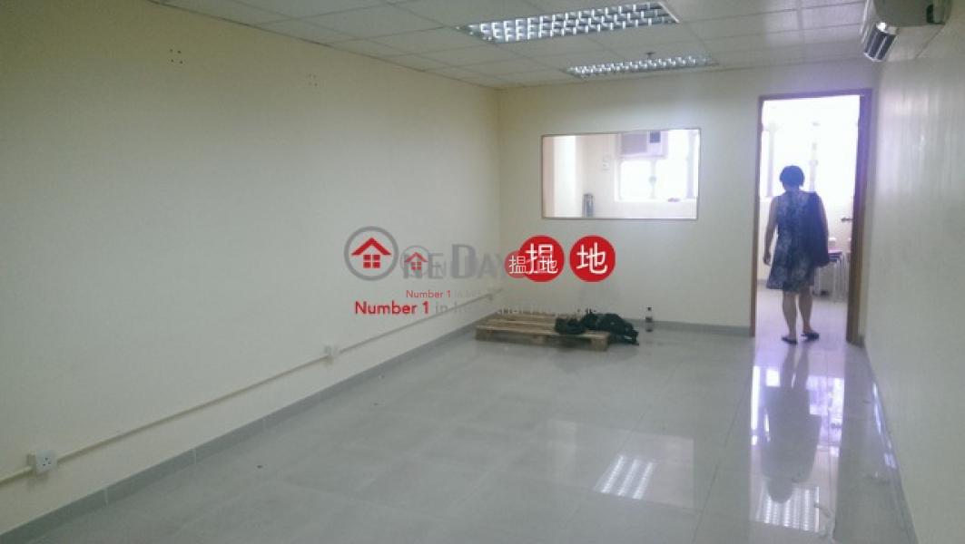 瑞森工業大廈 葵青瑞森工業大廈(Shui Sum Industrial Building)出租樓盤 (tbkit-02886)