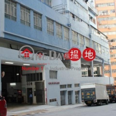 Wah Fat Industrial Building|Kwai Tsing DistrictWah Fat Industrial Building(Wah Fat Industrial Building)Rental Listings (poonc-04242)_0