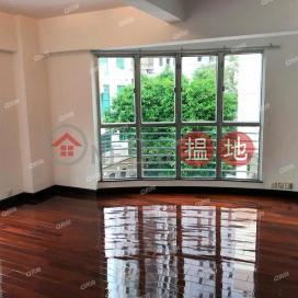 The Regalis | 2 bedroom Mid Floor Flat for Rent|The Regalis(The Regalis)Rental Listings (QFANG-R90677)_0