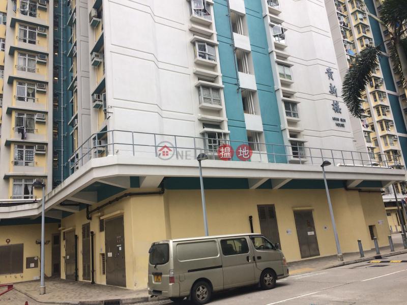 Kwai Sun House, Lower Ngau Tau Kok Estate (Kwai Sun House, Lower Ngau Tau Kok Estate) Ngau Tau Kok|搵地(OneDay)(1)