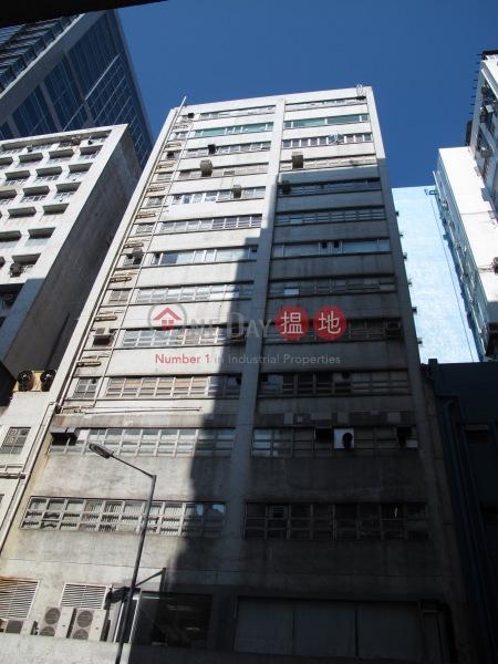 泰豐工業大廈 (Tai Fung Industrial Building) 觀塘|搵地(OneDay)(2)