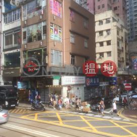 莊士敦道104號,灣仔, 香港島