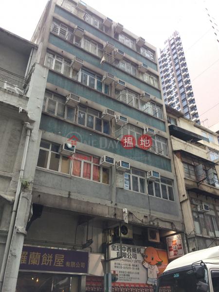 291-293 Queen\'s Road West (291-293 Queen\'s Road West) Sai Ying Pun|搵地(OneDay)(1)