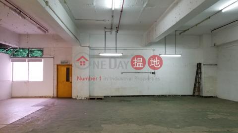城市工業中心|葵青城市工業中心(City Industrial Complex)出租樓盤 (TINNY-1617798629)_0