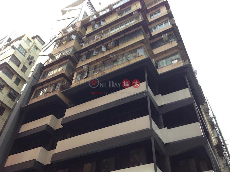 豉油街23號 (23 Soy Street) 旺角|搵地(OneDay)(2)