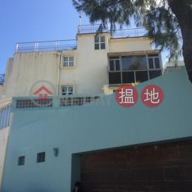 石澳山仔21-21C號,石澳, 香港島