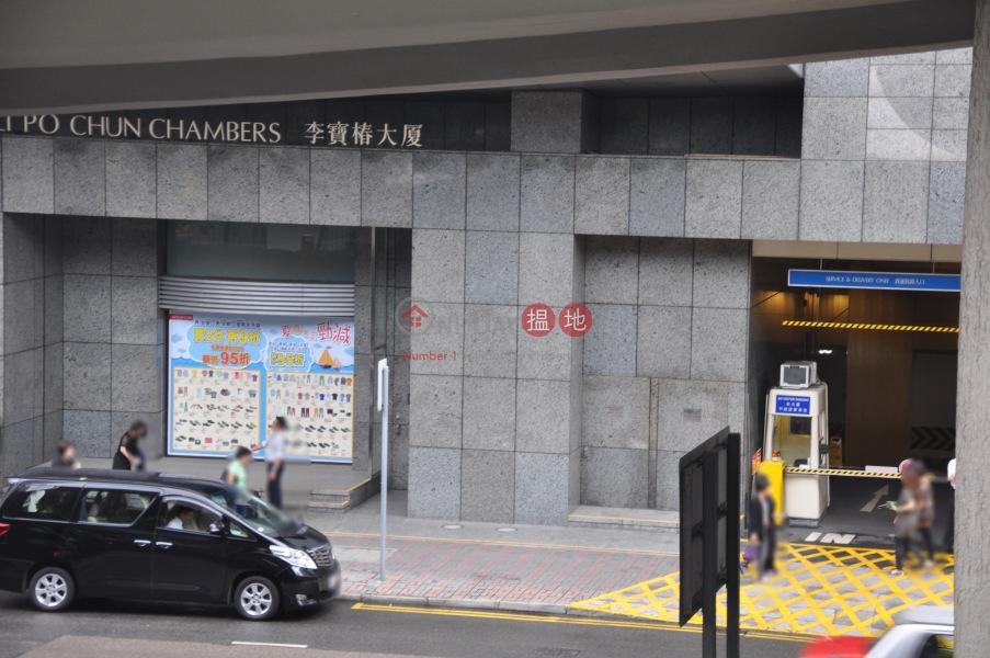 李寶椿大廈 (Li Po Chun Chambers) 上環|搵地(OneDay)(5)