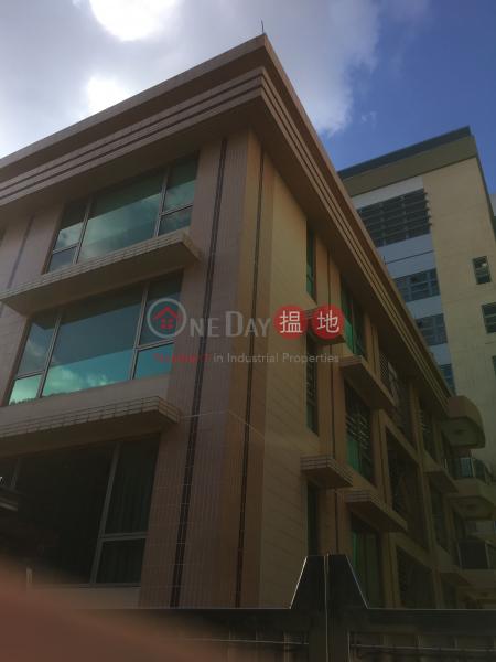 聚賢居 (Scholars\' Lodge) 九龍塘|搵地(OneDay)(1)