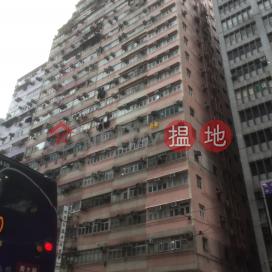 昌業大廈,灣仔, 香港島